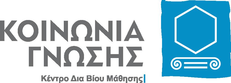 koinonia gnosis_logo by salvador©-3